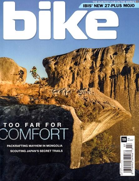 Bike Cover - 7/1/2016