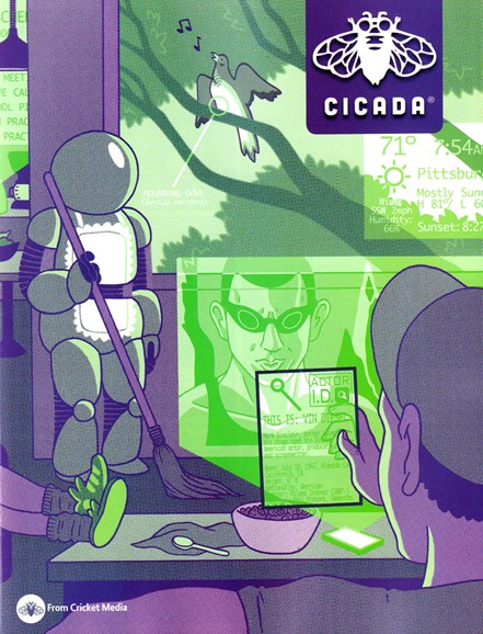 Cicada Cover - 7/1/2016