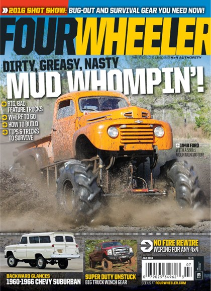 Four Wheeler Cover - 7/1/2016