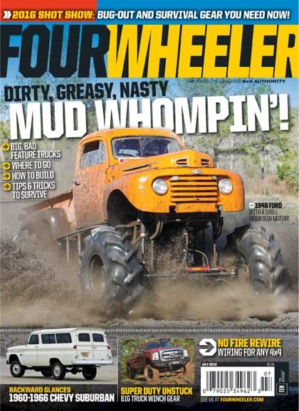 Four Wheeler Cover - 7/1/2016