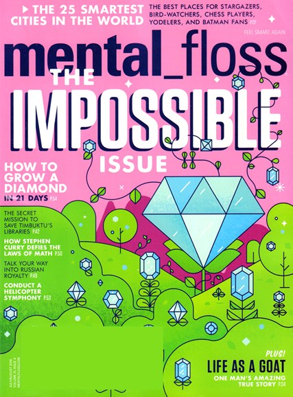 Mental Floss Cover - 7/1/2016
