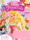 Disney Princess Magazine | 7/1/2016 Cover