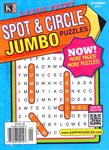 Spot & Circle Jumbo Cover - 9/1/2016