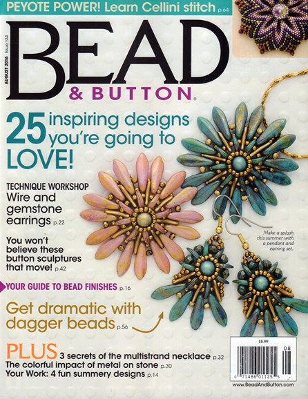 Bead & Button Cover - 8/1/2016