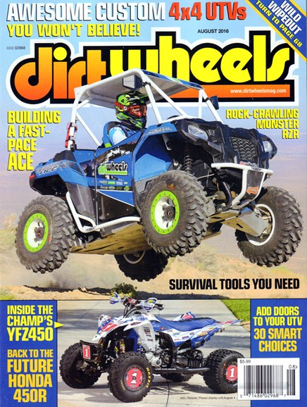 Dirt Wheels Cover - 8/1/2016