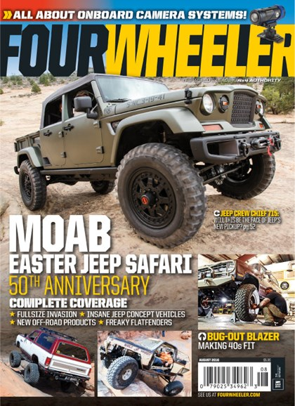 Four Wheeler Cover - 8/1/2016