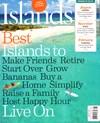 Islands Magazine   8/1/2016 Cover