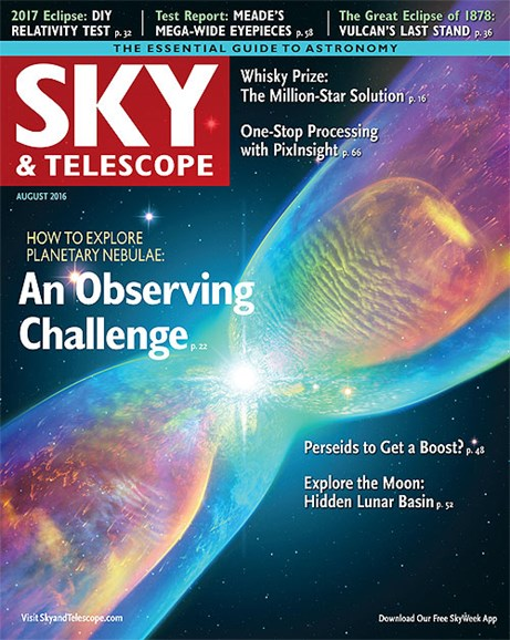 Sky & Telescope Cover - 8/1/2016