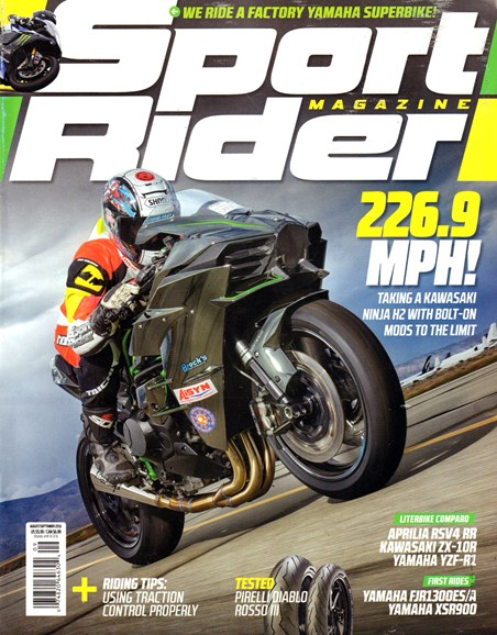 Sport Rider Cover - 8/1/2016
