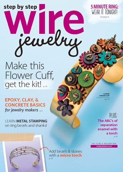 Step By Step Wire Jewelry Cover - 8/1/2016