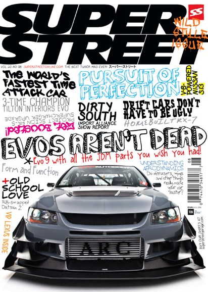 Super Street Cover - 8/1/2016