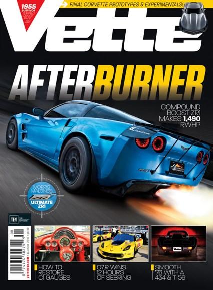 Vette Cover - 8/1/2016