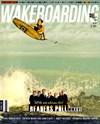 Wake Boarding | 8/1/2016 Cover