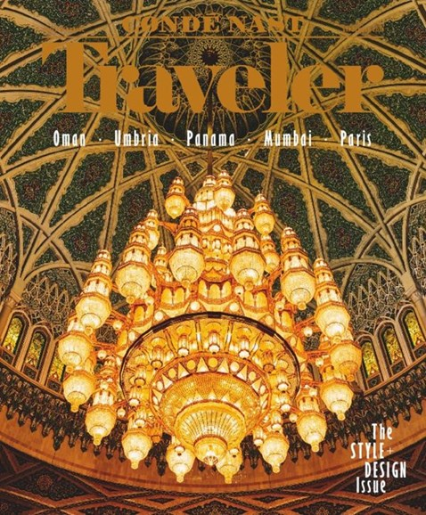 Condé Nast Traveler Cover - 9/1/2016