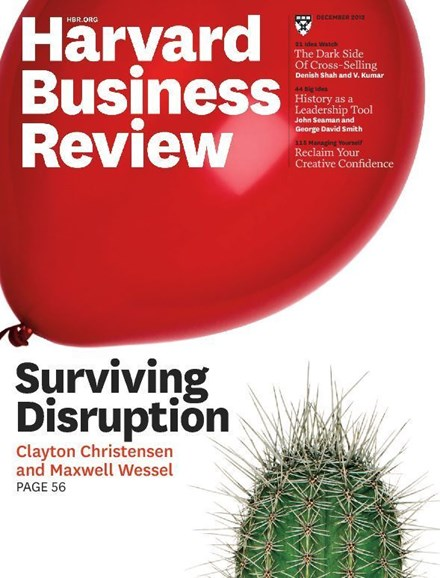 Harvard Business Review Cover - 12/1/2012