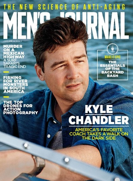 Men's Journal Cover - 6/1/2016