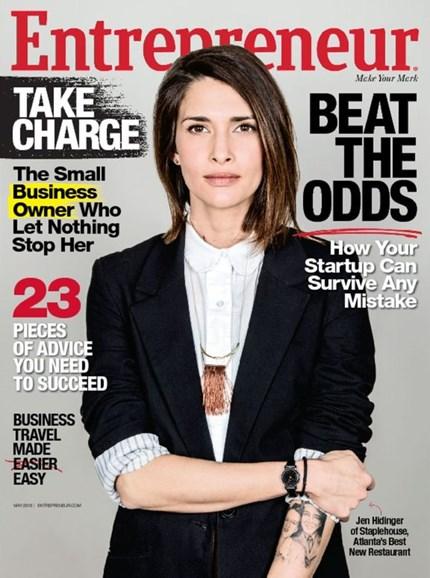 Entrepreneur Cover - 5/1/2016