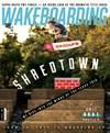 Wake Boarding | 9/1/2016 Cover