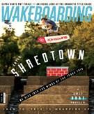 Wake Boarding 9/1/2016