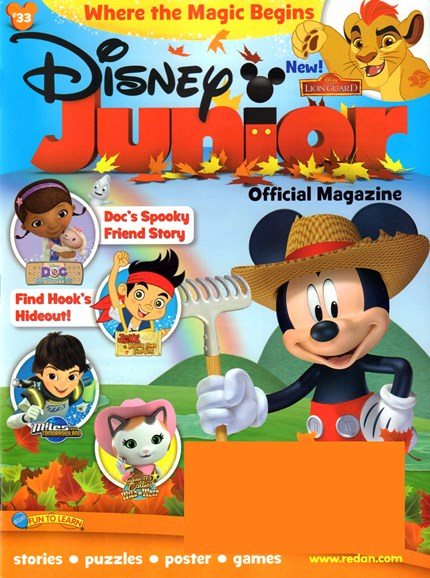 Disney Junior Cover - 9/1/2016
