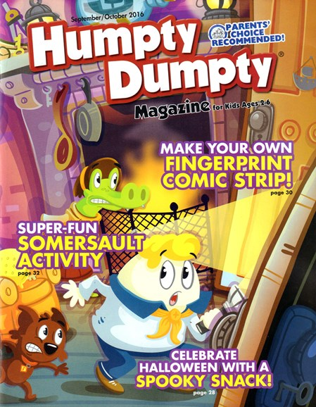 Humpty Dumpty Cover - 9/1/2016
