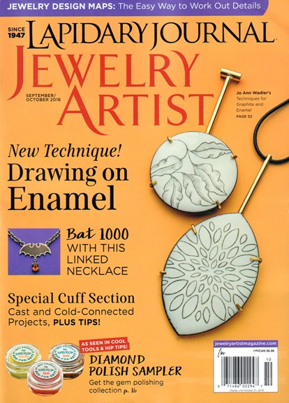Lapidary Journal Jewelry Artist Cover - 9/1/2016