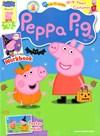 Peppa Pig | 9/1/2016 Cover