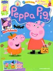 Peppa Pig | 9/1/2016 Cover