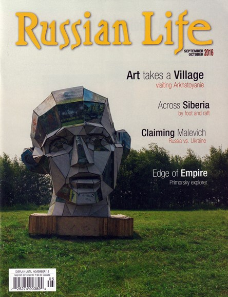 Russian Life Cover - 9/1/2016