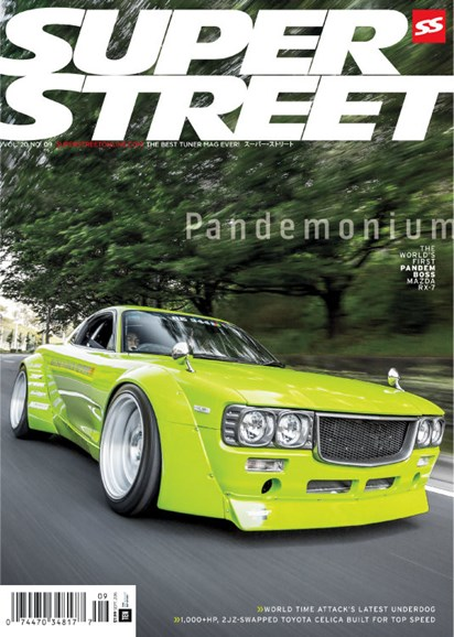 Super Street Cover - 9/1/2016