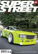 Super Street Magazine 9/1/2016