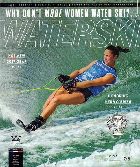 Waterski Cover - 9/1/2016