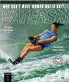 Waterski | 9/1/2016 Cover