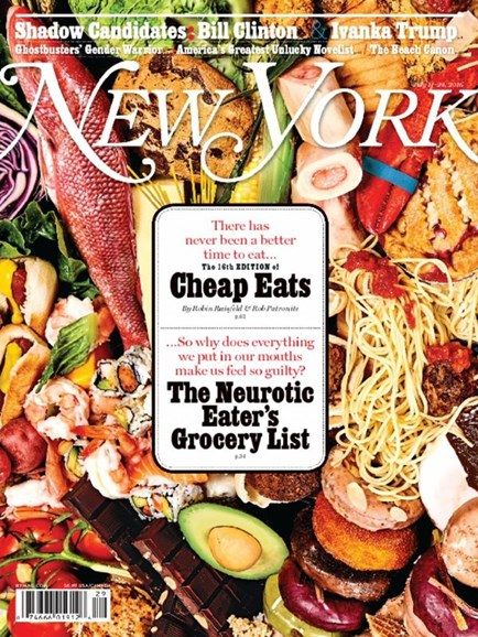 New York Magazine Cover - 7/11/2016