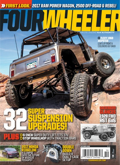 Four Wheeler Cover - 10/1/2016