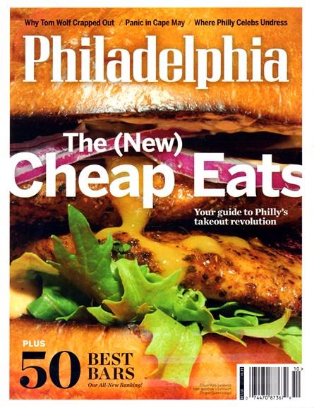 Philadelphia Magazine Cover - 10/1/2016