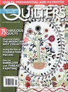 Quilter's Newsletter 10/1/2016