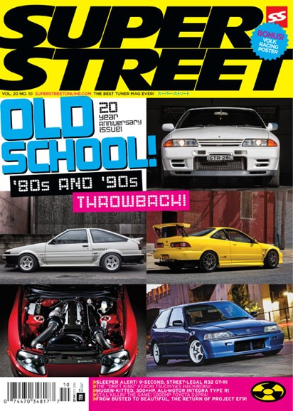 Super Street Cover - 10/1/2016