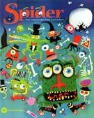 Spider Magazine 10/1/2016