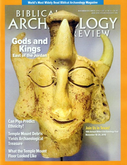 Biblical Archaeology Review Cover - 11/1/2016