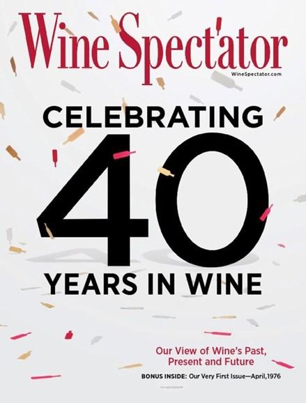 Wine Spectator Cover - 11/15/2016