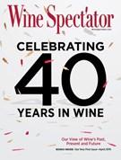 Wine Spectator Magazine 11/15/2016