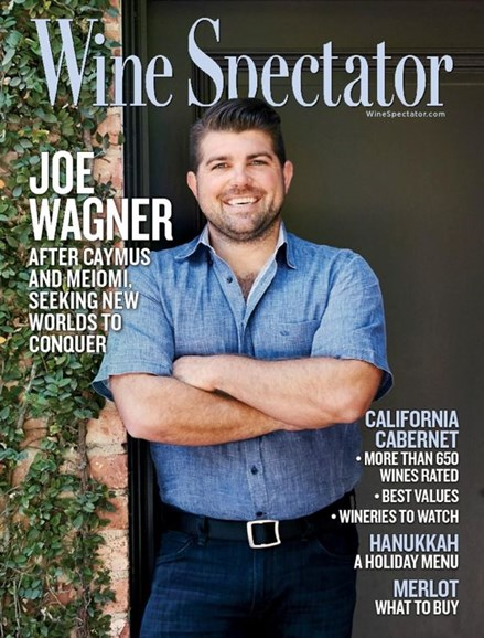 Wine Spectator Cover - 11/30/2016