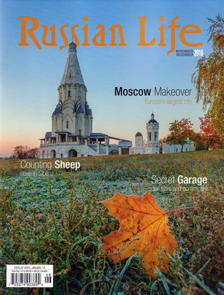 Russian Life Cover - 11/1/2016