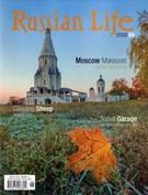 Russian Life Magazine 11/1/2016