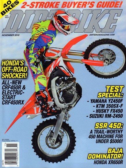 Dirt Bike Cover - 11/1/2016