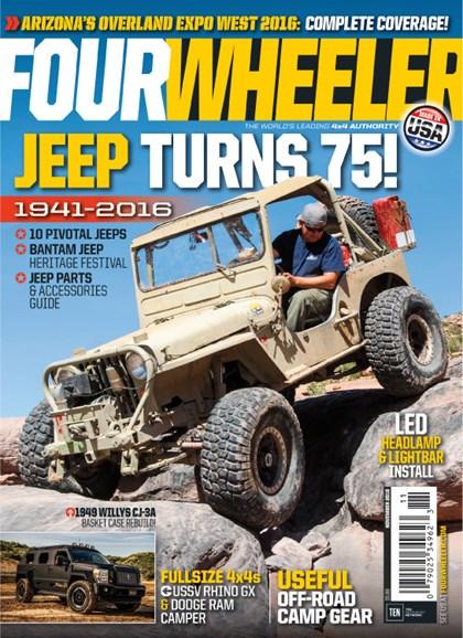 Four Wheeler Cover - 11/1/2016