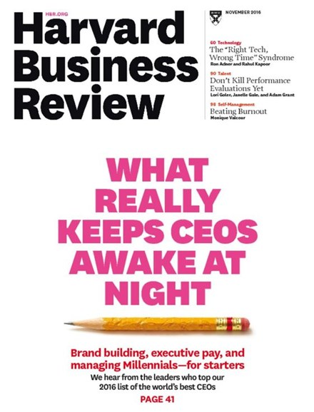 Harvard Business Review Cover - 11/1/2016