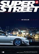 Super Street Magazine 11/1/2016