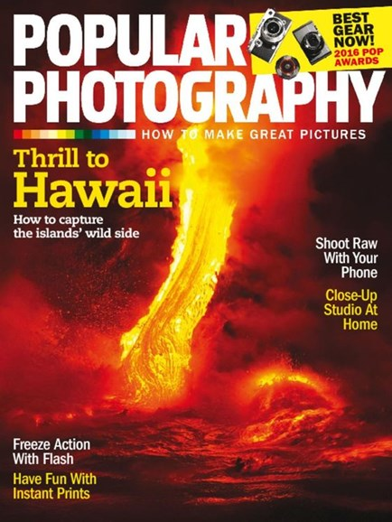 Popular Photography Cover - 12/1/2016